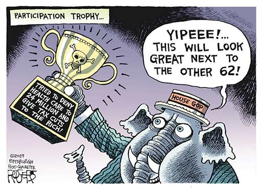 health-care-trophy.jpg